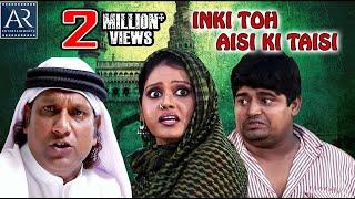 Download Inki Toh Aisi ki Taisi Hyderabadi Full Movie | Altaf hyder, Preeti Nigam | AR Entertainments Video
