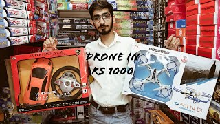 Download Cheapest toy market, Drone in Rs 1000..😱 Video