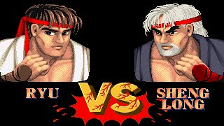 Download Street Fighter II - Sheng Long is REAL 2015! Video