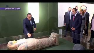 Download تغطية خاصة - الرئيس السيسي يتفقد محتويات متحف سوهاج Video