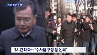 Download 윤석열 3시간 독대…'댓글 수사팀' 합류? Video