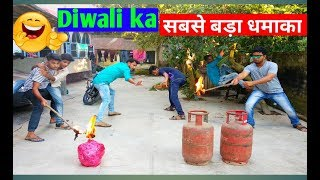 Download Must Watch New Funny😂 😂Comedy Videos 2018 - Episode 21 || Funny Ki Vines || Video