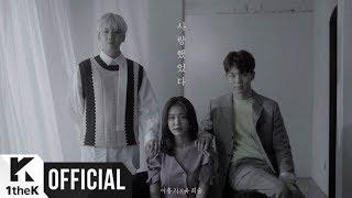 Download [MV] Lee Hong Gi(이홍기), Yoo Hwe Seung(유회승) Still love you(사랑했었다) Video