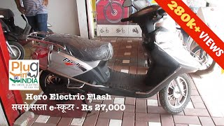 Download HeroElectric Flash e-Scooter : सबसे सस्ता @ Rs 27,000 (Preview) Video