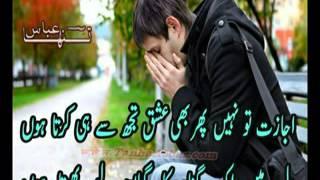 Download Har roz   Urdu Poetry   Voice Ghazal   Best Poetry   Poetry   Tanha Abbas Poetry Video