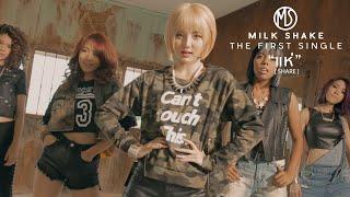 Download แห่ (SHARE) - MilkShake【OFFICIAL MV】 Video