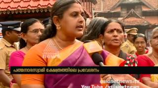 Download Protest in front of Sree Padmanabhaswamy Temple against new dress code for women Video