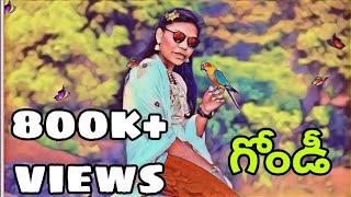 Download Juda juda Gondi video song by jagan pendhor Video