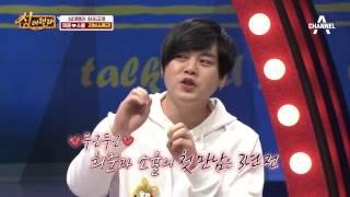 Download [선공개] 문희준 소율 첫만남은 가요 프로그램 대기실 복도!! Video