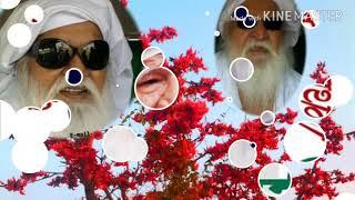 Download jai guru dev bhajan by sanisantosh pramoddiwana Video