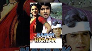 Download Namak Haraam Video