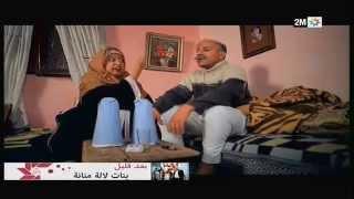 Download L'couple - EP 12 : برامج رمضان - لكوبل الحلقة Video