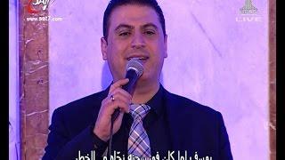 Download ترنيمة اقدر أقوله أبويا - المرنم زياد شحاده - أيام الحصاد ببنى سويف Video