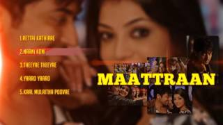 Download Maattrraan - Tamil Music Box Video