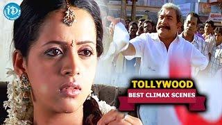 Download Tollywood Movies || Best Climax Scenes || Jayam Ravi, Bhavana || Paga Movie Video