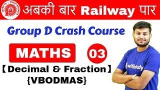 Download 11:00 AM - Group D Crash Course   Maths by Sahil Sir   Day #03  【Decimal & Fraction】{VBODMAS} Video