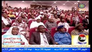 Download اول الشهادة الشهادة السودانية 2016 سلمي صلاح خالد علي 97.4 الخرطوم Video
