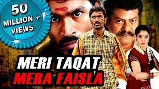 Download Meri Taqat Mera Faisla (Venghai) Tamil Hindi Dubbed Full Movie | Dhanush, Tamannaah, Prakash Raj Video