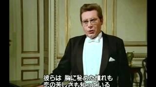 Download Schubert Ständchen (Serenade) Peter Schreier Video