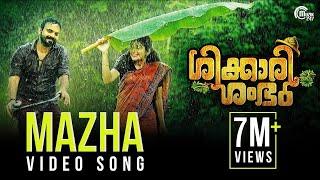 Download Shikkari Shambhu   Mazha Song Video   Kunchacko Boban, Shivada   Sreejith Edavana   Official Video