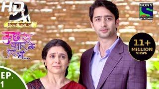 Download Kuch Rang Pyar Ke Aise Bhi - कुछ रंग प्यार के ऐसे भी - Episode 1 - 29th February, 2016 Video