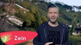 Download Zein el Omr - Al Khetyar [video clip] / زين العمر - الختيار Video