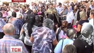 Download На Рівненщині поховали трьох загиблих у жахливій ДТП Video