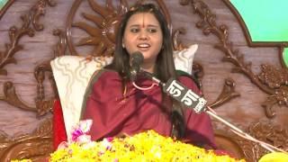 Download Milan Sat Din Ka Hamara Tumhara || Bhajan || By pujya Sadhvi Saraswati ji Video