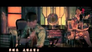 Download Jay Chou 周杰倫【千里之外 Far Away】-Official Music Video(ft.費玉清) Video
