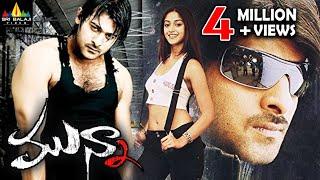 Download Munna Telugu Full Movie   Prabhas, Ileana, Prakash Raj   Sri Balaji Video Video