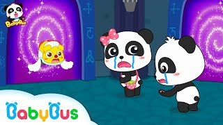 Download 【New!】Math Kingdom Adventure 11 | Baby Panda's Trapped in Devil King's Castle | Kids Math | BabyBus Video