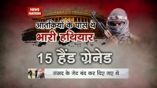 Download 15 years of Parliament attack Video