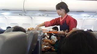 Download ดูแอร์ภูฏานกับบริการของเธอ Air Hostess truly works with Gross National Happiness.ブータンเจริญศรี ..มิตร Video
