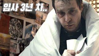 Download 리얼 달동네에 혼자 사는 남자 (짠내주의) Video