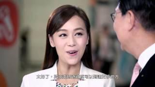 Download 港鐵 x 黃心穎、馬時亨 鐵路2.0 廣告 總結篇 [HD] Video