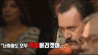 Download 【『쇼킹⚡TV』】 (한글번역자막) 100년형을 선고받은 남성👨🎤 끔찍했던 범죄의 자세한 이야기🕵️♂️ Video