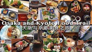 Download 4 days Osaka and Kyoto food trail 4天大阪与京都美食之旅 Video