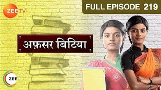 Download Afsar Bitiya | Full Episode 219 | Mitali Nag , Kinshuk Mahajan | Hindi TV Serial | Zee TV Video