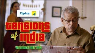 Download Tensions of India - Vilaivasi Nee Yosi | Flipkart & Put Chutney Video