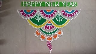 Download Freehand Rangoli Design(New Year Special) Video