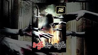 Download Horror Katha Chitram Latest Telugu Full Movie - Karan Kundra, Nandini Vaid - Ayush Raina Video