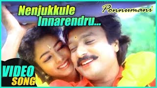 Download Nenjukkule Innarendru Video Song | Ponnumani Tamil Movie | Karthik | Soundarya | Ilaiyaraaja Video