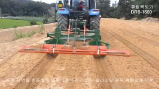 Download DRB 1600휴립복토기 Video
