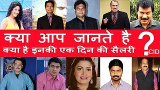 Real Age of CID Actors 2017 / Real Age of CID Actress - SET India