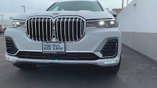 Download НА ДОРОГАХ НОВЫЙ БОСС - BMW X7. Негенкарс #9 Video