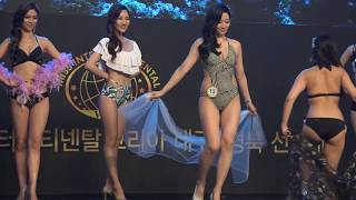Download [무편집]미인대회(미스콘티넨탈) 대구경북 수영복 심사 Video