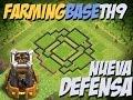 Download [NEW UPDATE]″FARMING BASE TH9!!″ CON BOMBARDERO ″NUEVA ACTUALIZACIÓN″ NUEVA DEFENSA ″New Update″ Video