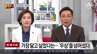 Download 정현, 조코비치 꺾고 호주오픈 8강 '새 역사' Video