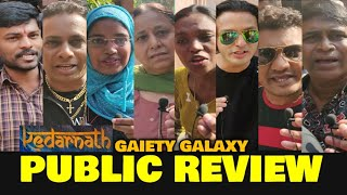 Download Kedarnath Movie PUBLIC REVIEW At Gaiety Galaxy | Sushant Singh Rajput, Sara Ali Khan Video