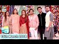 Download Good Morning Pakistan - 15th March 2018 - ARY Digital Show Video